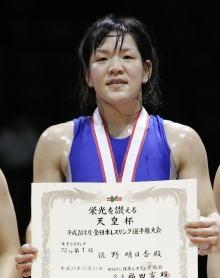 全日本選手権優勝選手】女子72kg...
